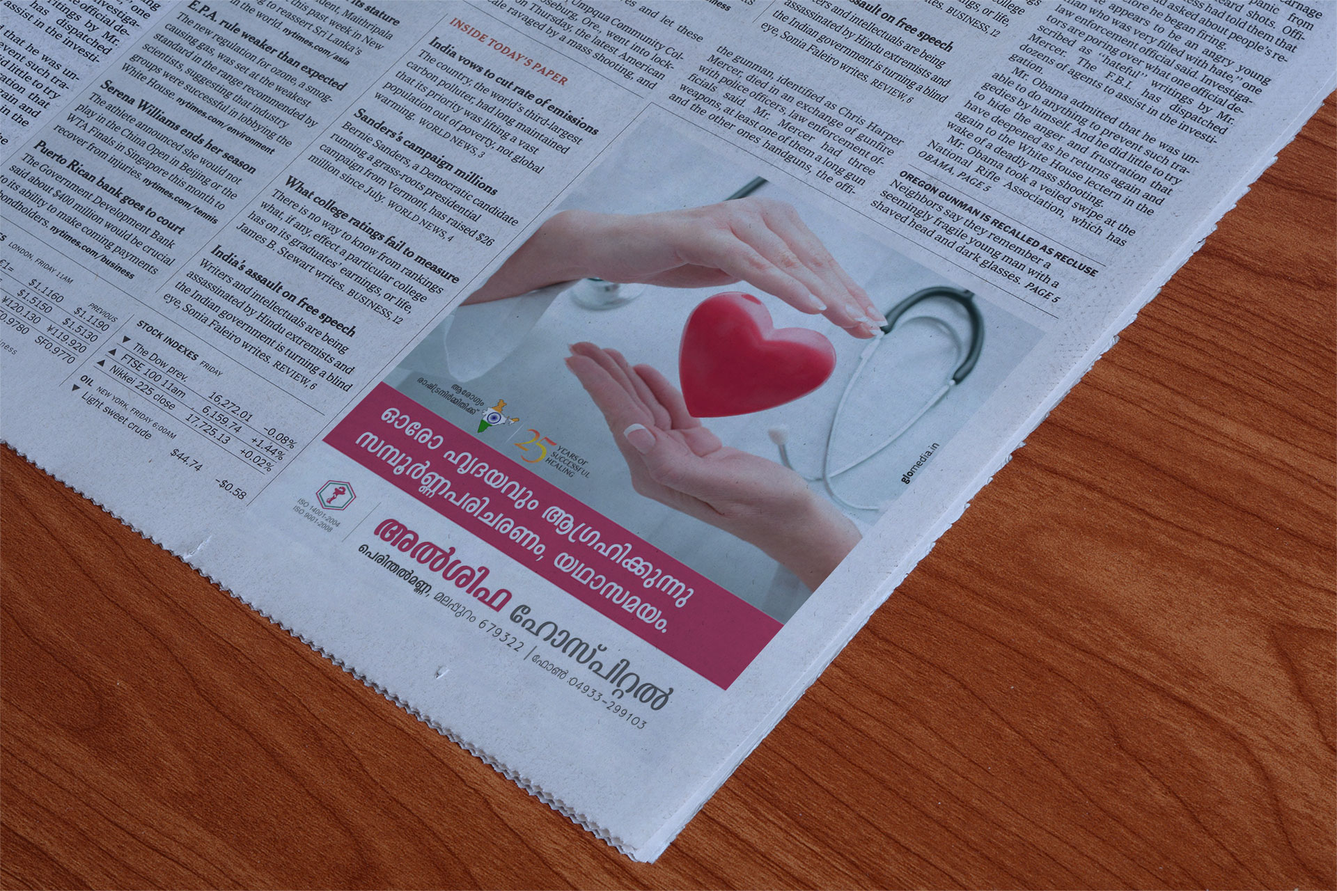 A newspaper advertisemnet of Al Shifa Hospital - Heart Care campaign