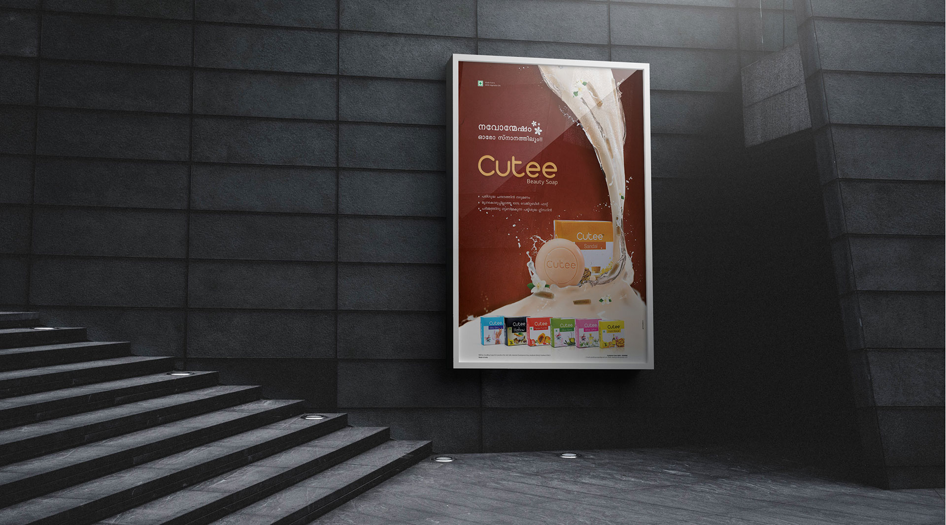 Cutee Soaps Poster design