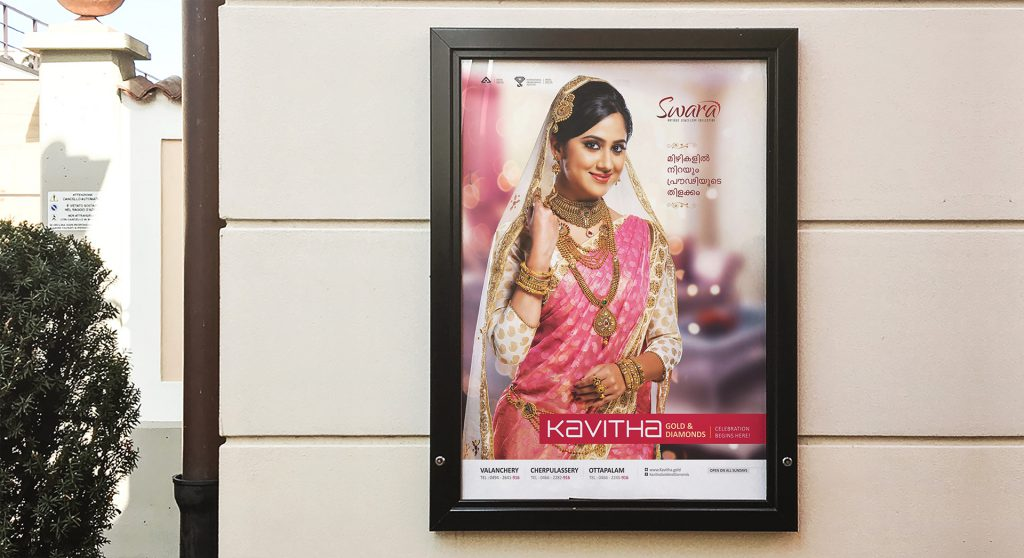 Kavitha Gold & Diamonds