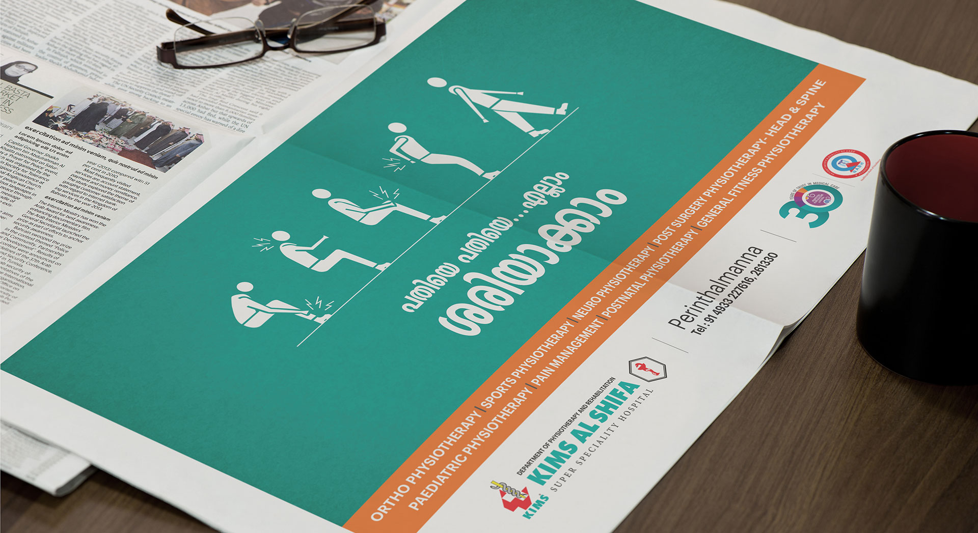 KIMS Al Shifa Hospital - Physiotherapy Department advertisement on newspaper
