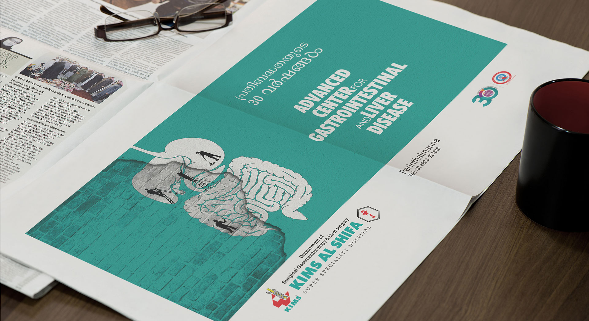 KIMS Al Shifa Hospital - 30 years of responsibility advertisement on newspaper