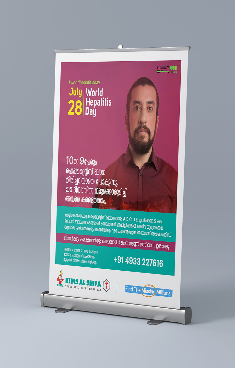 A roll-up advertisment display of KIMS Al Shifa - Hepatitis Day Campaign