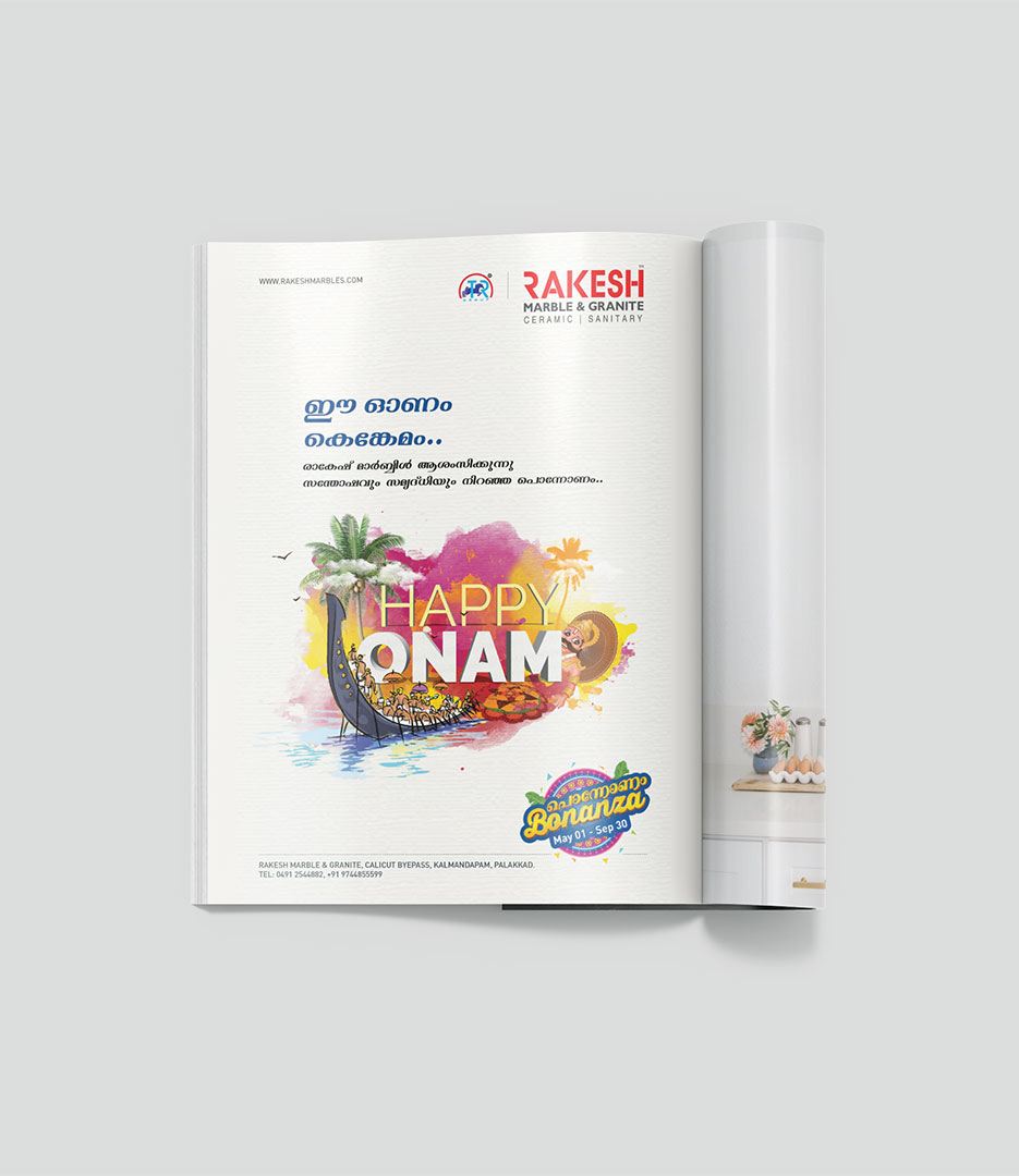 A magazine shows the Rakesh marble onam offer design