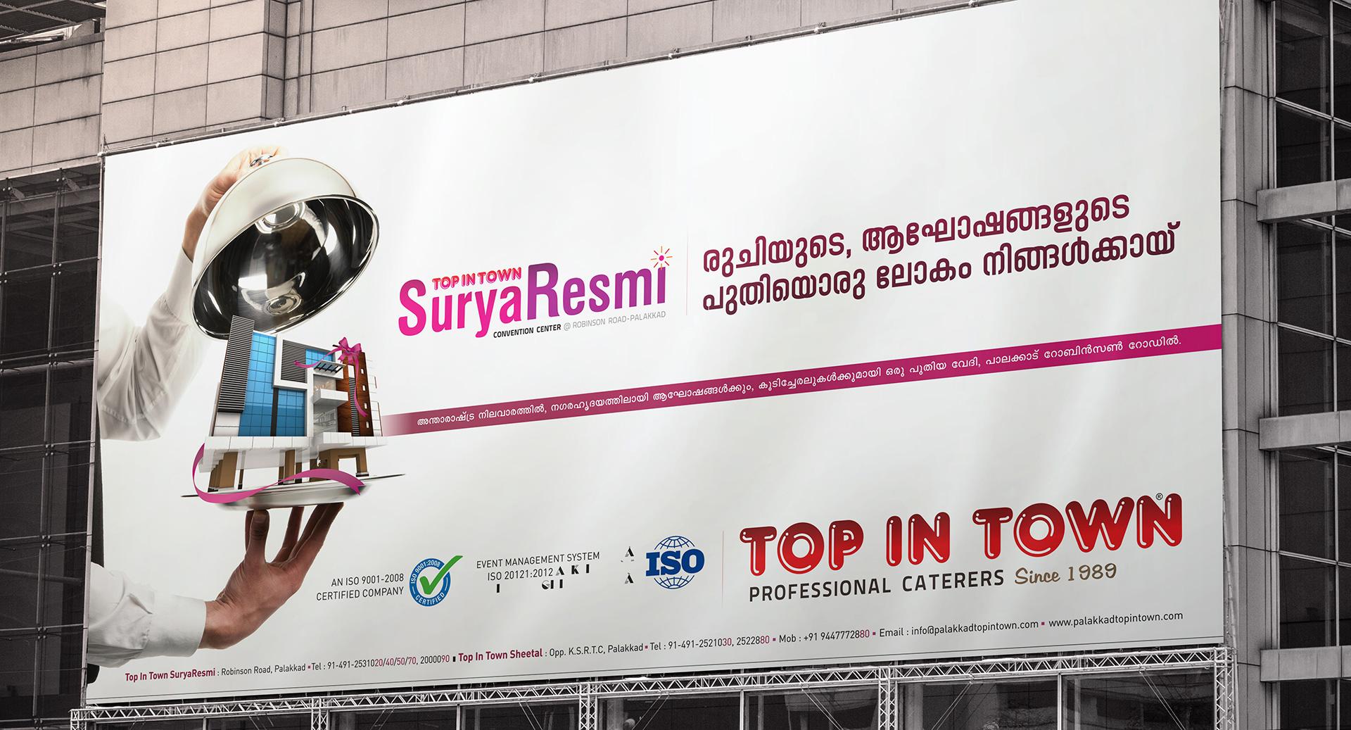Billboard of Top in Town Surya Resmi Convention centre
