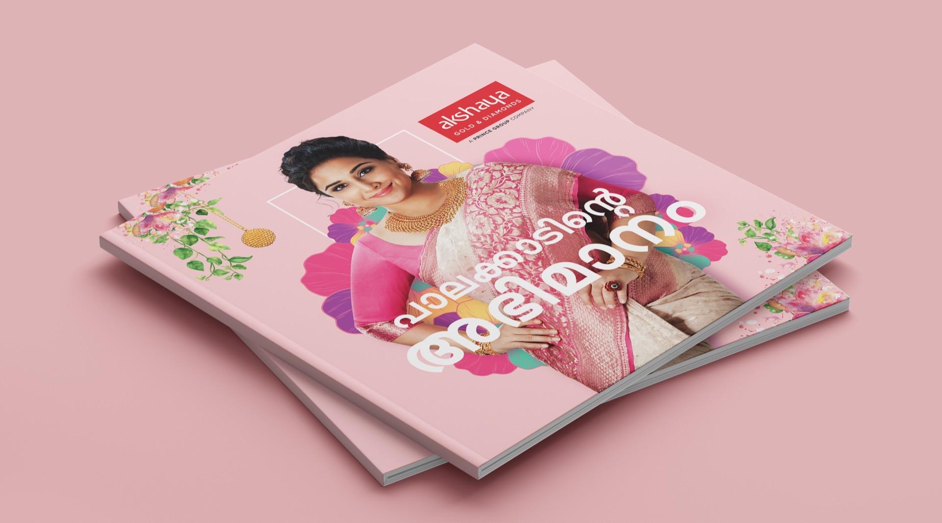 Actress Vidya Balan on Akshaya Gold and Diamonds brochure design